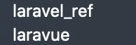 Multiple database laravel 7